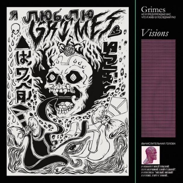 Grimes Visions