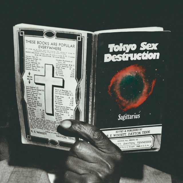 Tokyo Sex Destruction Sagittarius